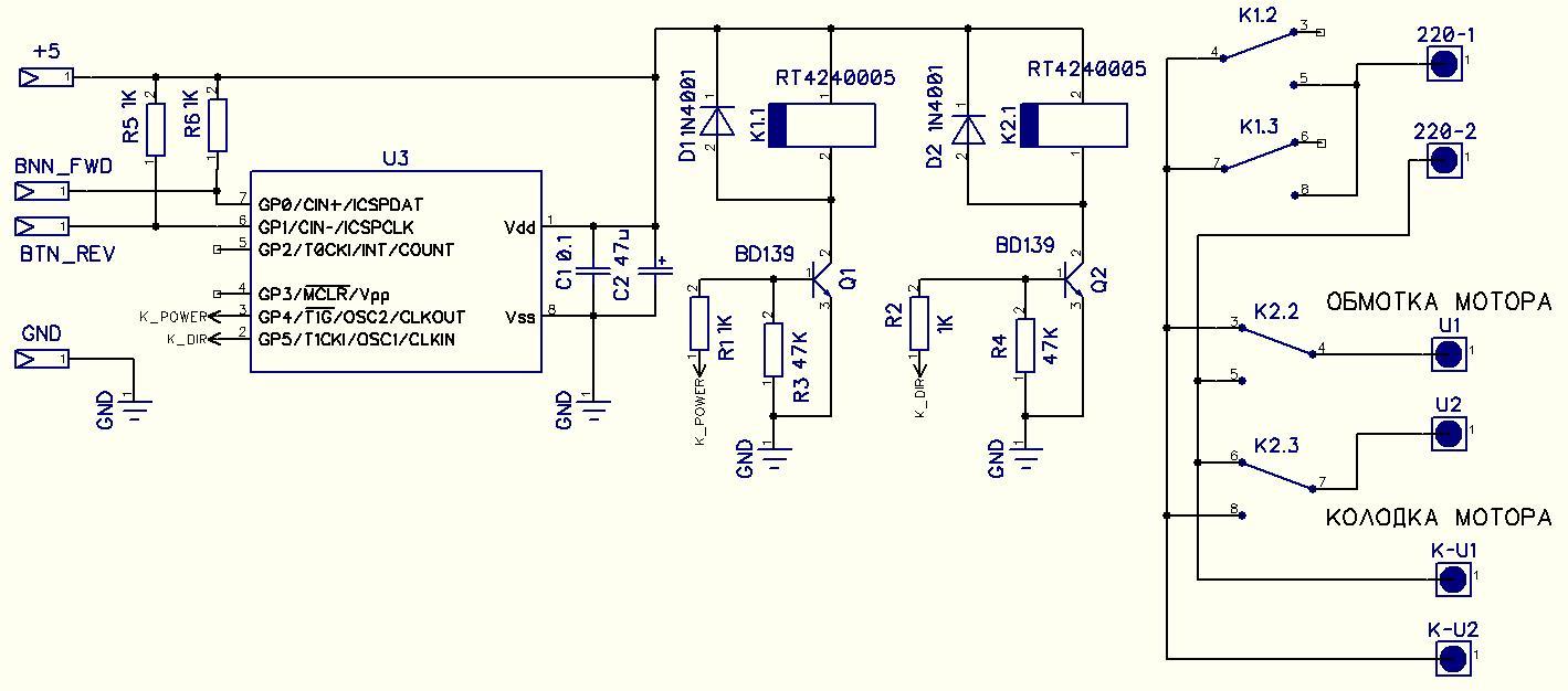 Принципиальная схема контроллера управления двигателем