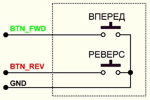 Схема пульта дистанционного управления