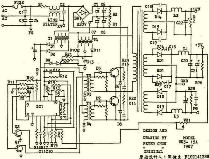 принципиальная схема компьютерного блока питания