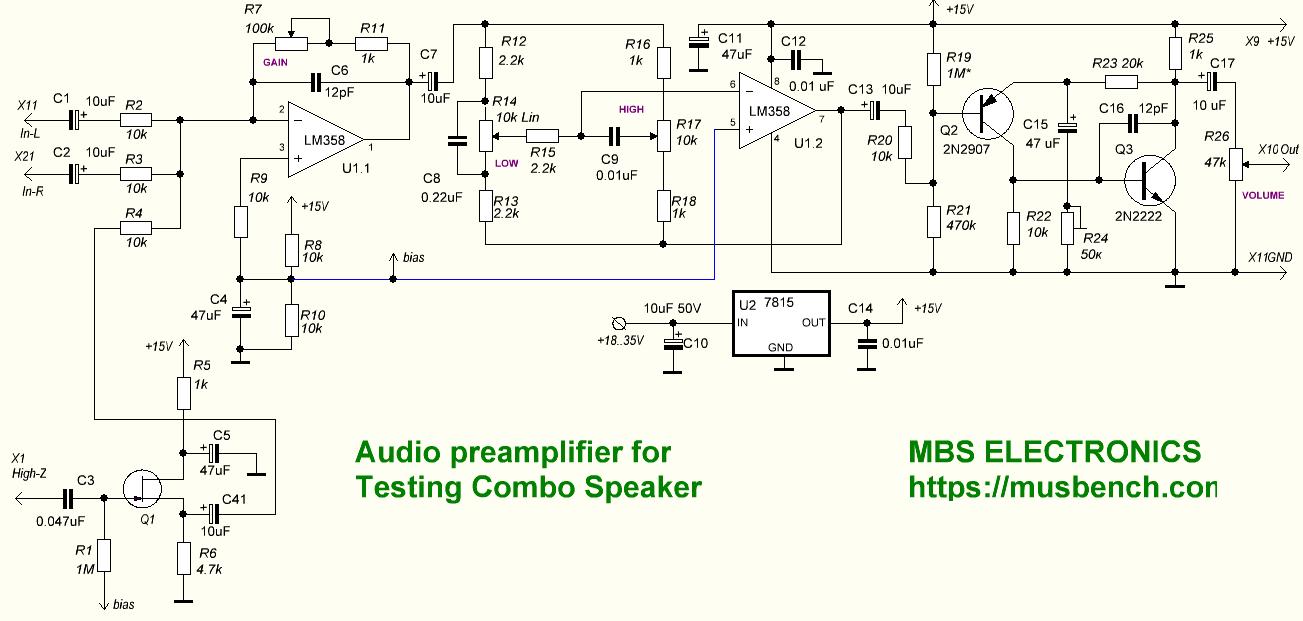 Принципиальная схема предварительного усилителя тестового комбика